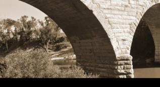 Flint Hills Bridge - 2